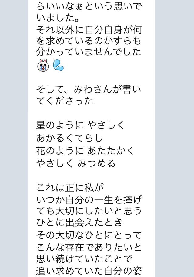 f:id:hikaruwa:20161030170049p:plain
