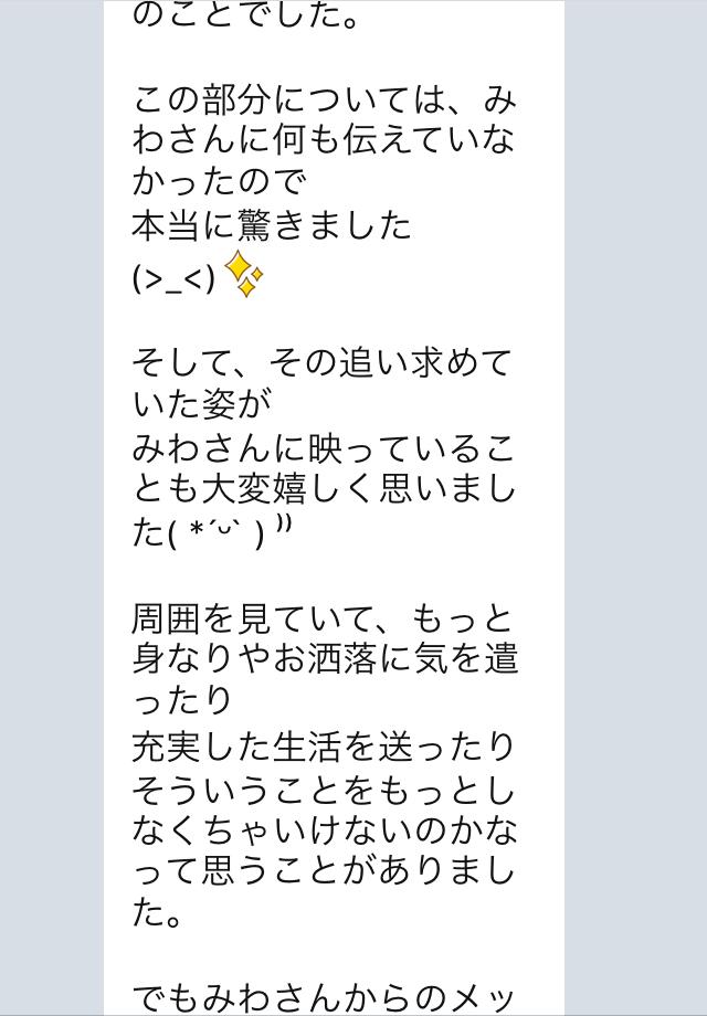 f:id:hikaruwa:20161030170052p:plain