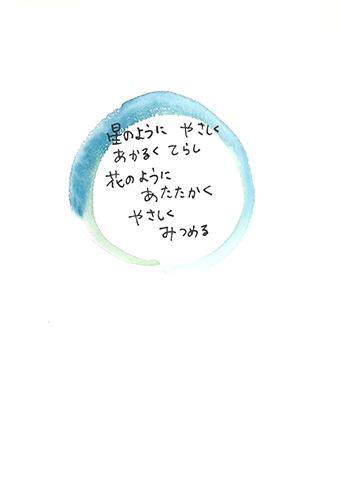 f:id:hikaruwa:20161030170129j:plain