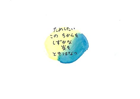 f:id:hikaruwa:20161030172113j:plain