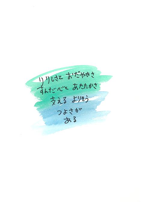 f:id:hikaruwa:20161102110956j:plain