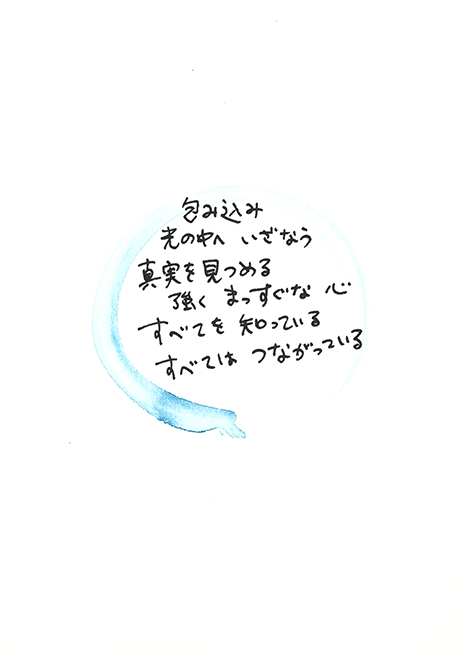 f:id:hikaruwa:20161205180109j:plain