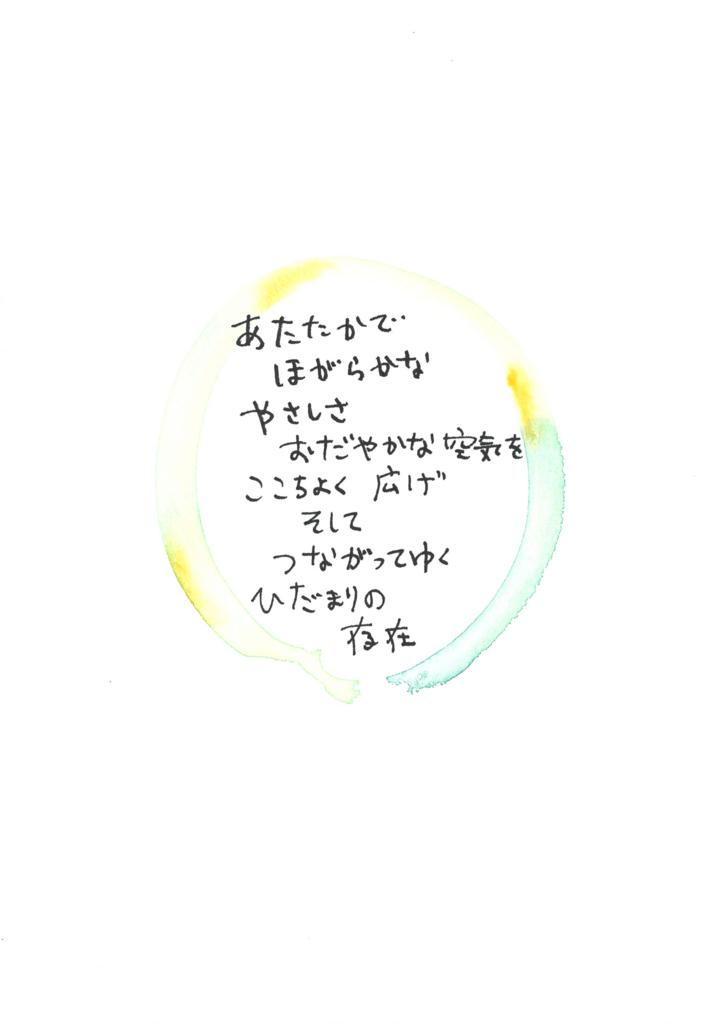f:id:hikaruwa:20170131175114j:plain