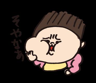 f:id:hikaruwa:20171116141457p:plain