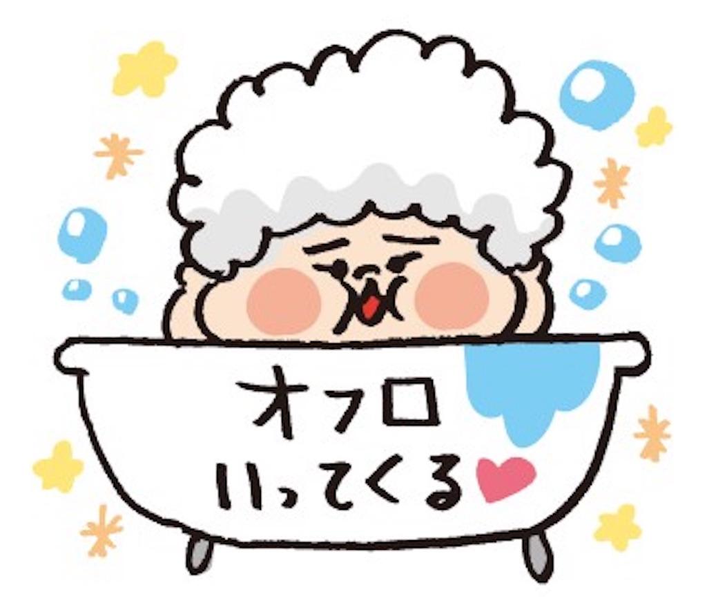 f:id:hikaruwa:20171118200522j:image