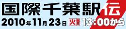 f:id:hikawa029:20101123073254j:image
