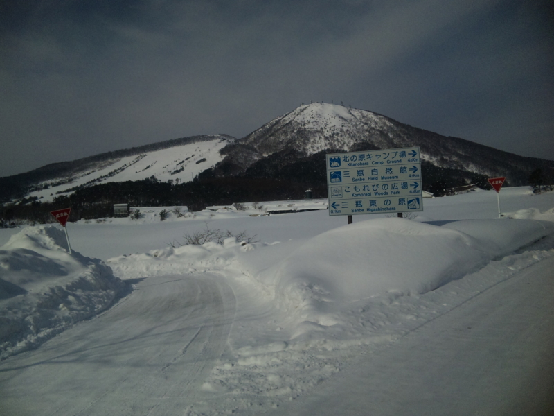 f:id:hikawa029:20110202102801j:image:w400