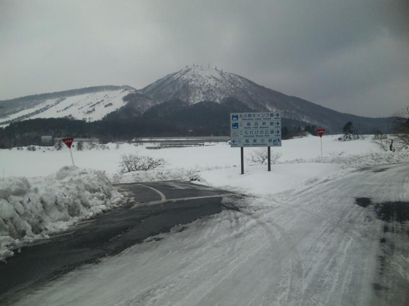 f:id:hikawa029:20120207145732j:image:w400