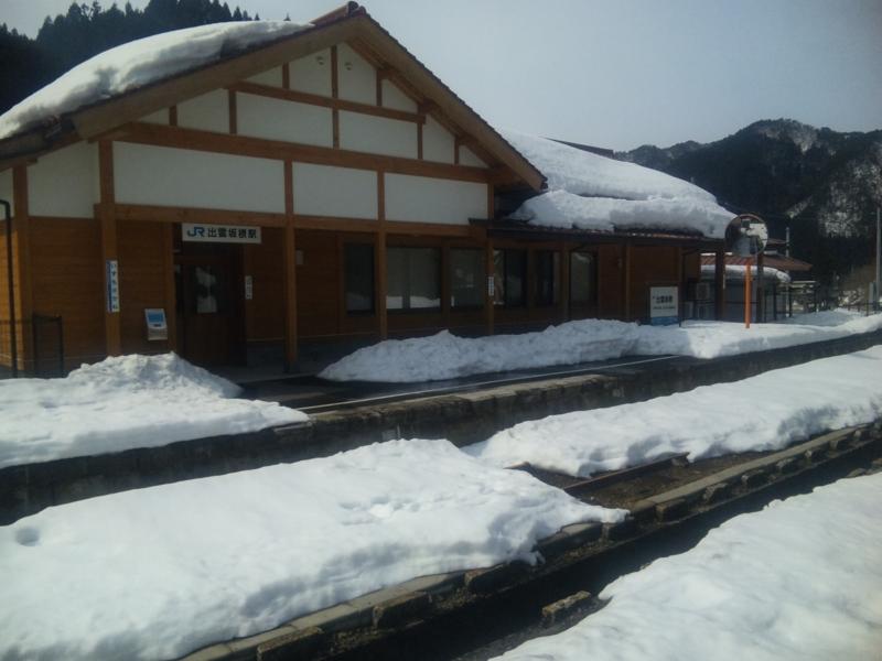 f:id:hikawa029:20120301133025j:image:w450