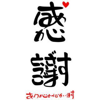 f:id:hikawa029:20120504021516j:image