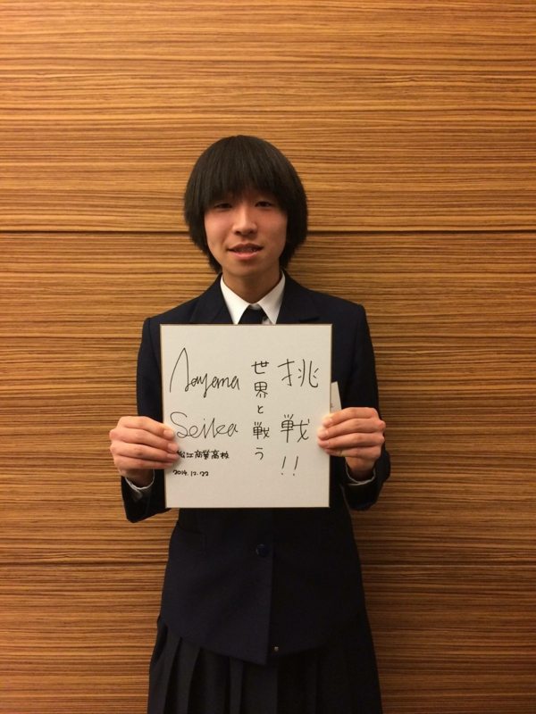 f:id:hikawa029:20141223080106j:image:h400