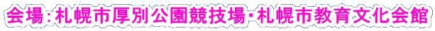f:id:hikawa029:20150726121904j:image