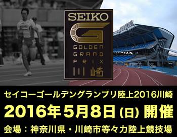 f:id:hikawa029:20160508094859j:image