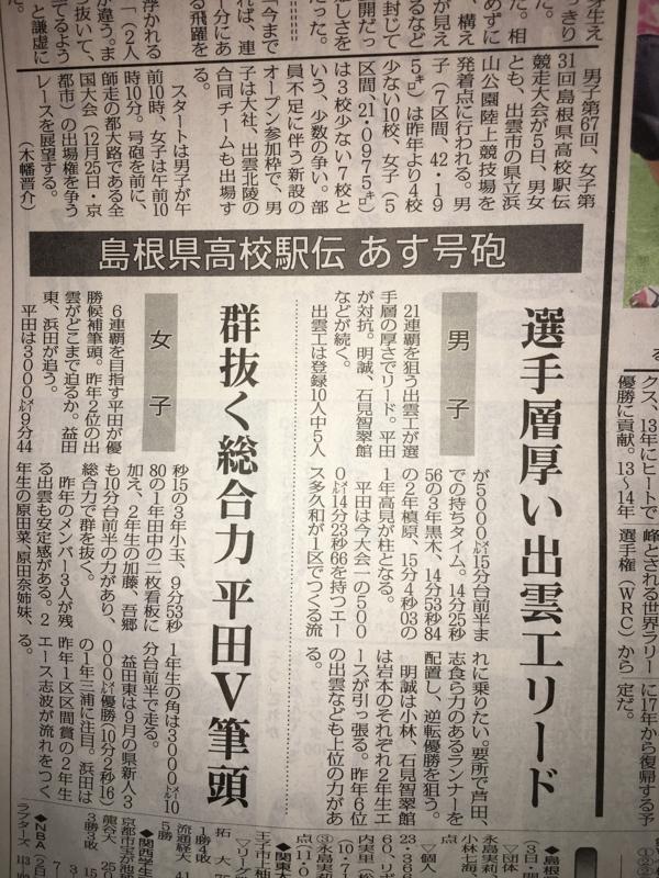 f:id:hikawa029:20161105091122j:image