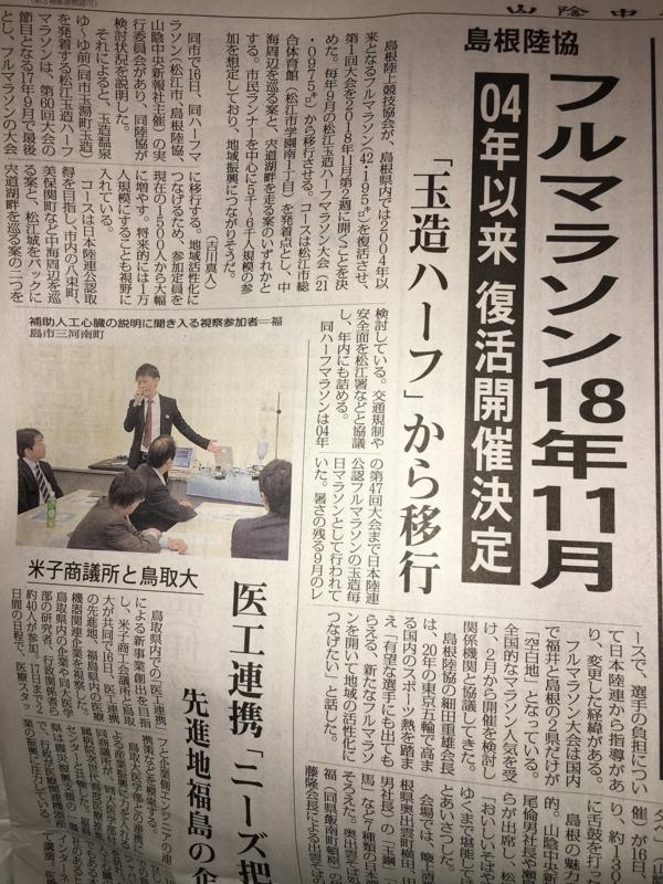 f:id:hikawa029:20161117064008j:image