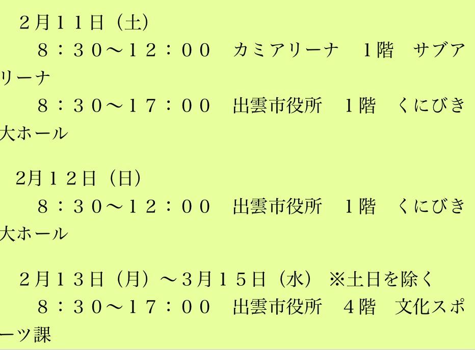 f:id:hikawa029:20170211114502p:plain