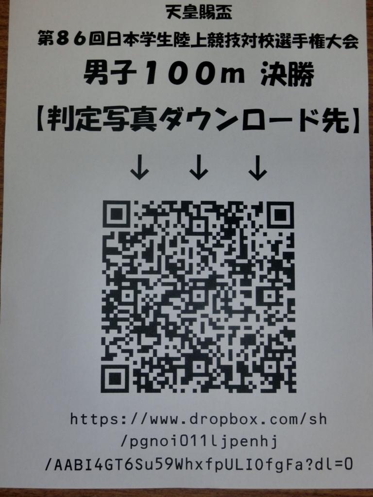 f:id:hikawa029:20170911164716j:plain
