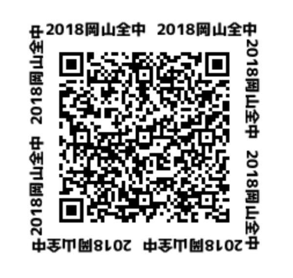 f:id:hikawa029:20180816104448j:plain