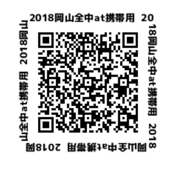 f:id:hikawa029:20180816104517j:plain