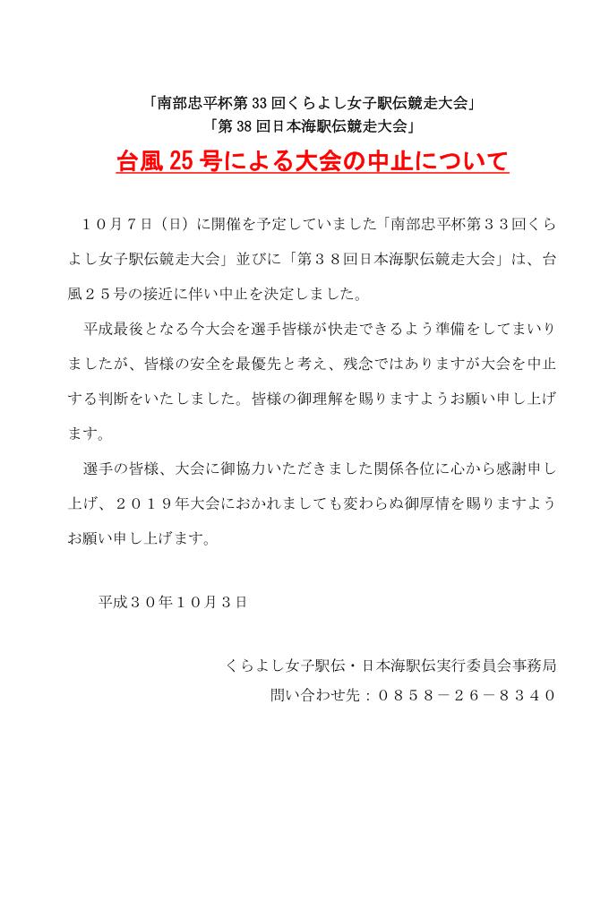 f:id:hikawa029:20181004171949j:plain