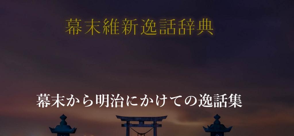 f:id:hikaze:20160805065610j:plain