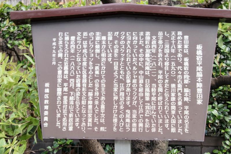 f:id:hikaze:20160809135501j:plain