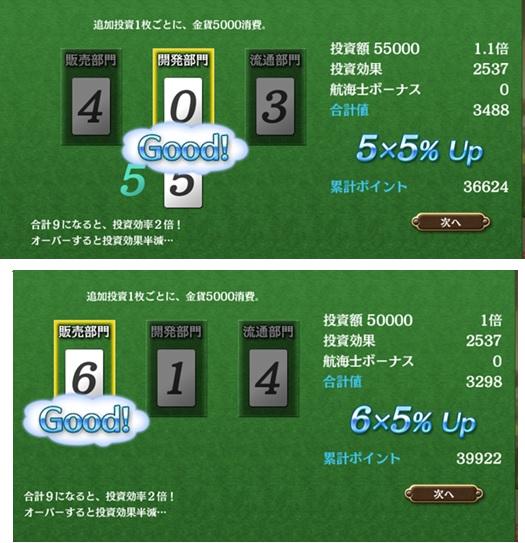 f:id:hikazeamatatu:20150128165859j:plain