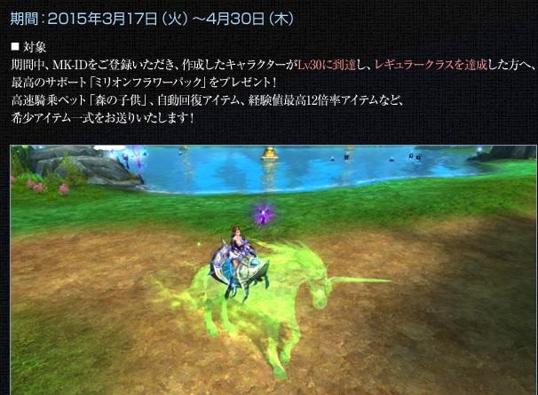 f:id:hikazeamatatu:20150405223149j:plain