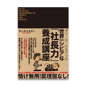 f:id:hikazeamatatu:20150416194529j:plain