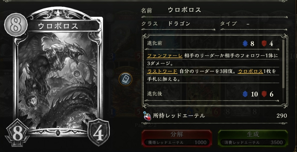 f:id:hikazeamatatu:20170401202145j:plain