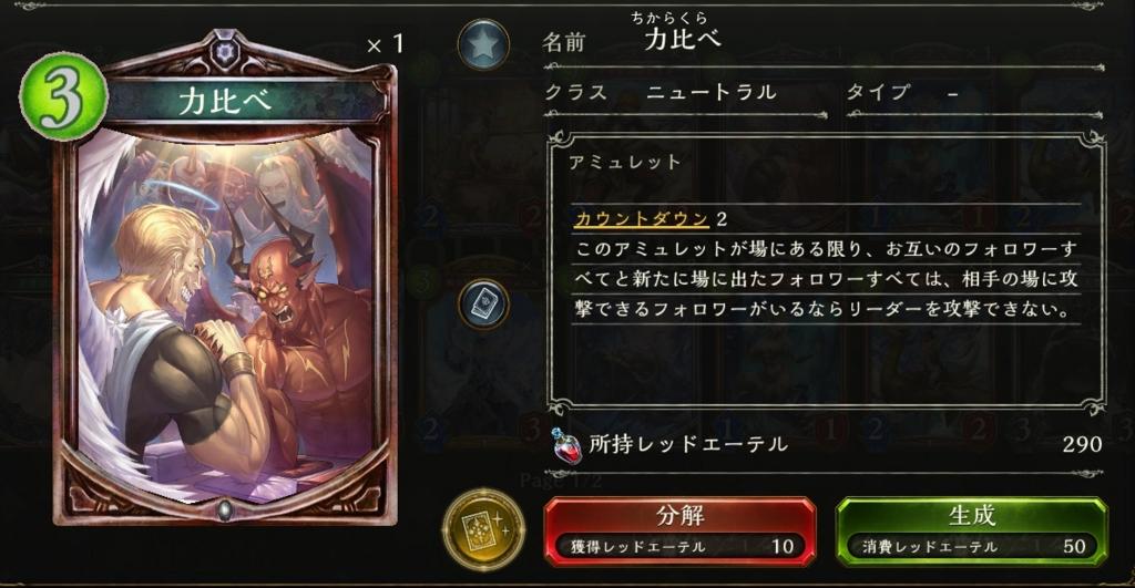 f:id:hikazeamatatu:20170401214507j:plain