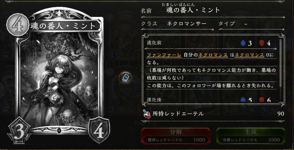 f:id:hikazeamatatu:20170401225821j:plain
