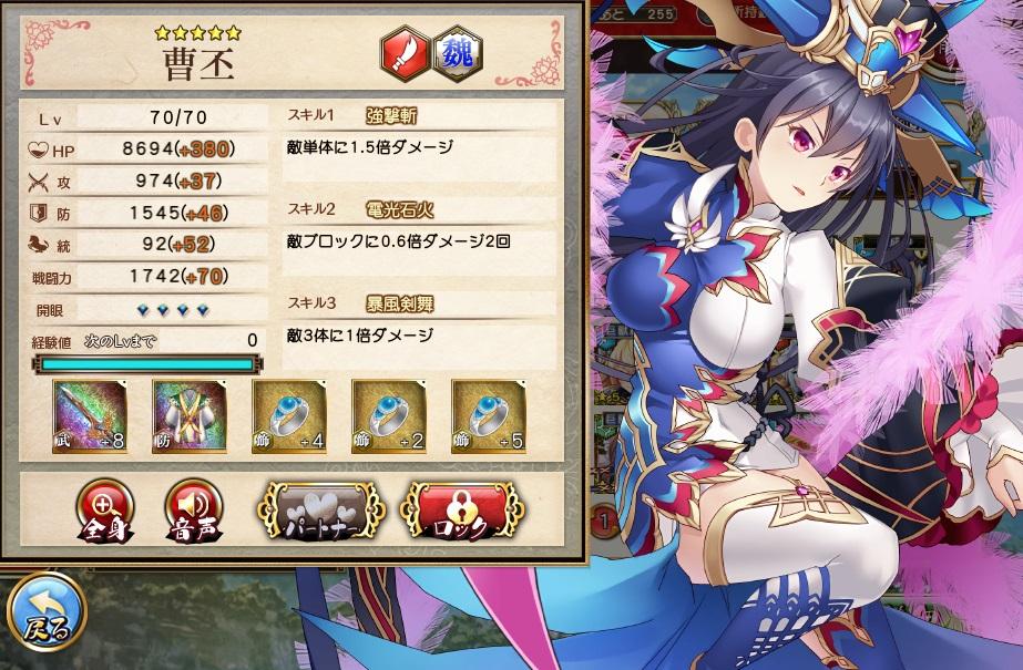 f:id:hikazeamatatu:20170704183239j:plain