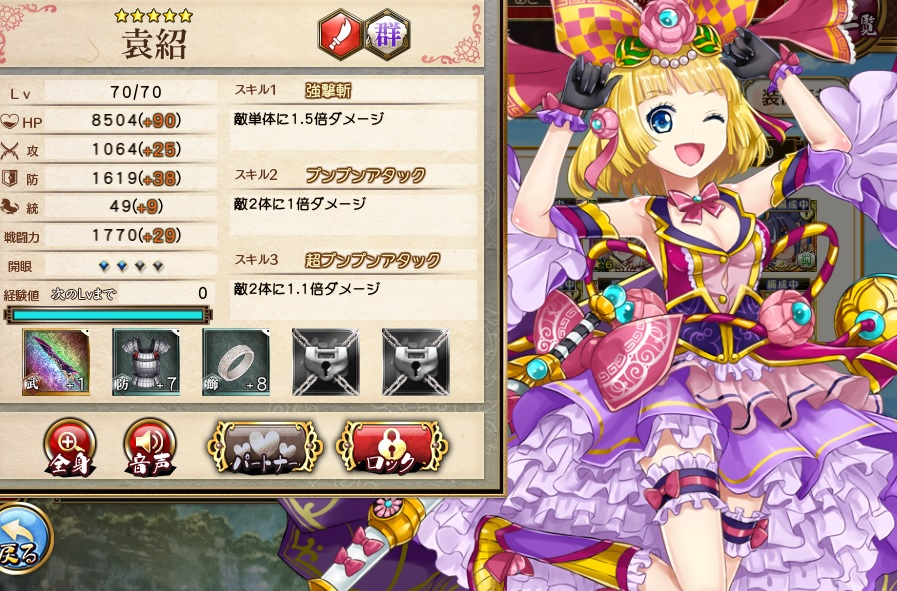 f:id:hikazeamatatu:20170709051400j:plain