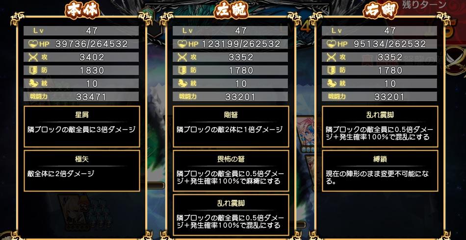f:id:hikazeamatatu:20170714215729j:plain