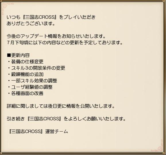 f:id:hikazeamatatu:20170714221845j:plain