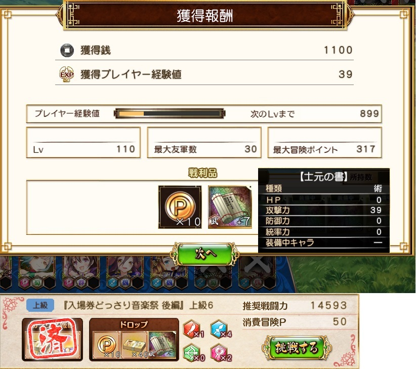 f:id:hikazeamatatu:20170722005046j:plain