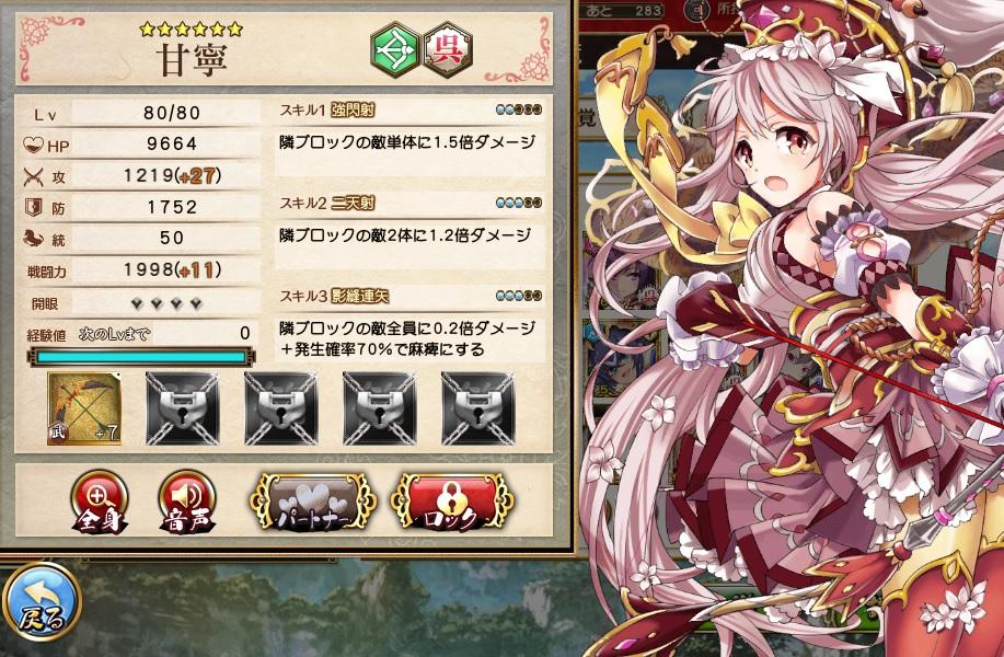 f:id:hikazeamatatu:20170726224146j:plain