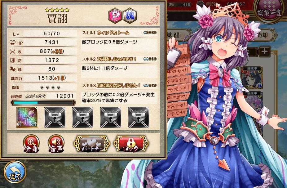 f:id:hikazeamatatu:20170729221549j:plain
