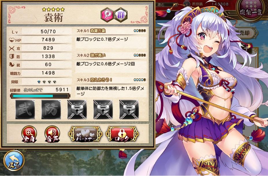 f:id:hikazeamatatu:20170730205948j:plain