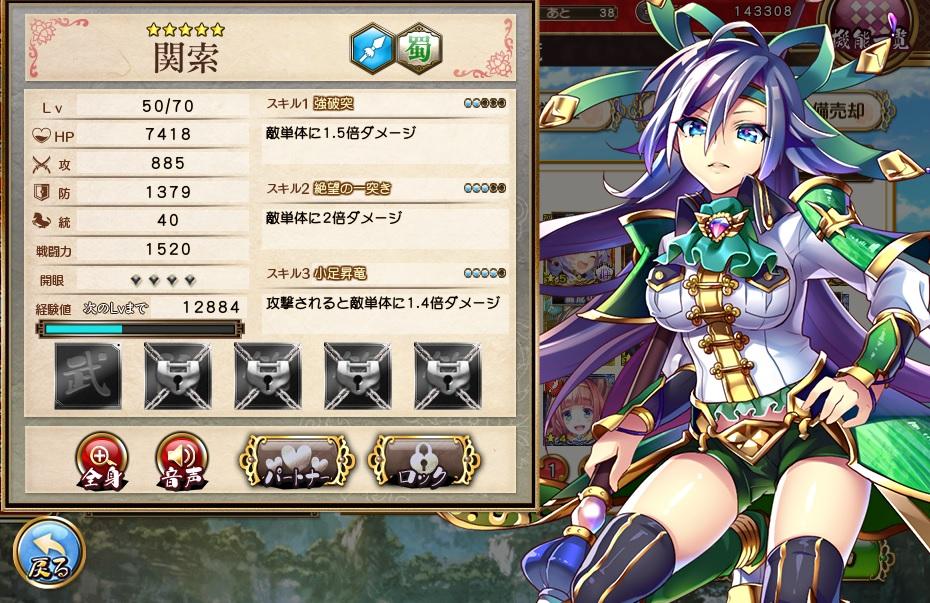 f:id:hikazeamatatu:20170730210714j:plain