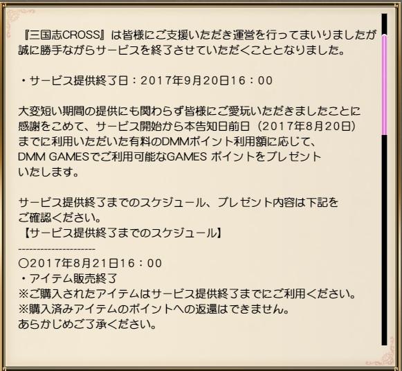 f:id:hikazeamatatu:20170821221510j:plain
