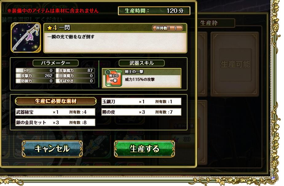 f:id:hikazeamatatu:20170910112601j:plain