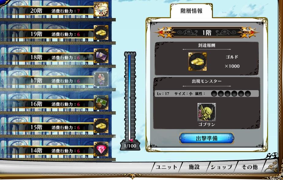 f:id:hikazeamatatu:20170919201011j:plain