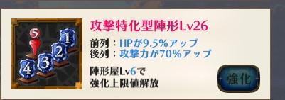 f:id:hikazeamatatu:20170923124450j:plain