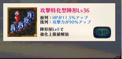 f:id:hikazeamatatu:20170926141702j:plain
