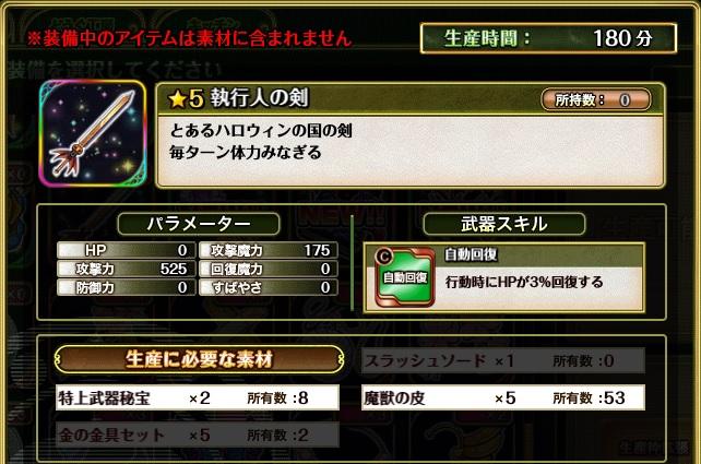 f:id:hikazeamatatu:20170930232159j:plain