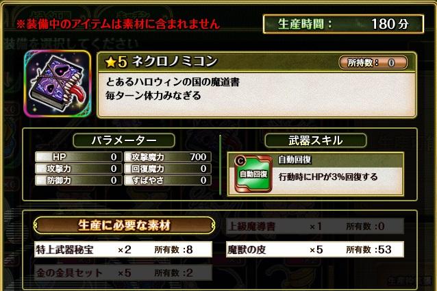 f:id:hikazeamatatu:20170930232544j:plain