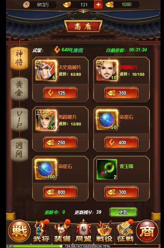 f:id:hikazeamatatu:20180409164429j:plain
