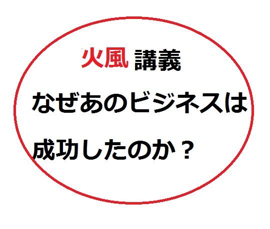 f:id:hikazeamatatu:20180905090957j:plain